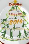 Новогодняя тарелка декоративная с вашим текстом Новогоднее семейное древо
