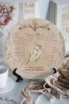 Тарелка декоративная с вашим текстом Стихотворение маме