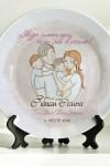 Тарелка декоративная с вашим текстом С днем семьи