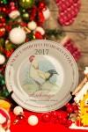 Тарелка декоративная с вашим текстом Кантри год