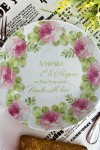 Тарелка декоративная с вашим текстом Букет