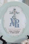 Тарелка декоративная с вашим текстом Традиционная Пасха