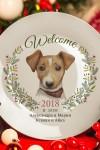 Тарелка с Вашим текстом Год собаки