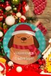 Тарелка новогодняя с Вашим текстом Пёсик