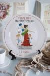 Тарелка декоративная с вашим текстом Мать-героиня