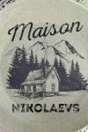 Тарелка декоративная с вашим текстом Maison