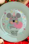 Тарелка декоративная с вашим текстом Мышонок-единорог