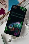 Чехол для iphone 4/4S с вашим текстом Хамелеон