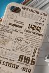Чехол для iphone 4/4S с вашим текстом Поздравления в газете