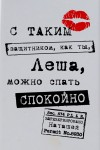 Чехол для iphone 4/4S с вашим текстом Поцелуй