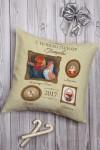 Подушка декоративная с Вашим именем Наша семья