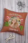 Подушка декоративная с Вашим именем Рождественский сюрприз