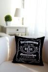 Подушка декоративная с Вашим именем Джек