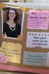 Подушка декоративная с Вашим именем Записки учителю