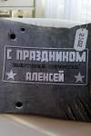 Подушка декоративная с Вашим именем Милитари