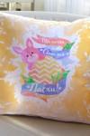 Подушка декоративная с Вашим именем Милый кролик