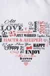 Мешочек с Вашим текстом Сердце влюбленных
