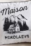 Наволочка с Вашим именем Maison