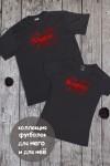 Футболка женская с вашим текстом Кровавая футболка