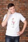 Футболка мужская с вашим текстом Фламинго