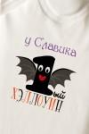 Боди для малыша с вашим текстом Первый хэллоуин