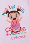 Боди для малыша с вашим текстом Первое 8 марта