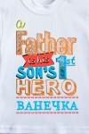 Футболка детская с вашим текстом Hero