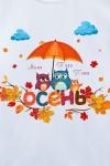 Футболка детская с вашим текстом Осень
