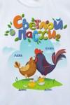 Футболка детская с вашим текстом Пасхальные цыплята