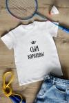 Боди для малыша Ребёнок королевы