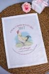Полотенце с Вашим текстом Кантри год
