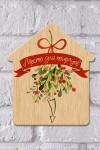 Табличка на дверь Место для поцелуев