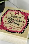 Шкатулка для ювелирных украшений с вашим текстом Королева красоты
