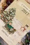Леденцы в ящике с Вашим текстом Рождество