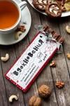 Набор сладостей с Вашим текстом Сладкая коробка