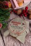 Набор сладостей с Вашим текстом Новогодняя посылка