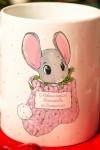 Набор сладостей с Вашим текстом Мышонок в носочке