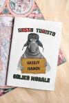 Обложка для паспорта с Вашим именем Руссо Туристо