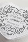 Шкатулка для ювелирных украшений с вашим текстом Романтика