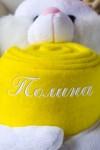 Набор подарочный с именной вышивкой Имя