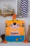 Рюкзак детский с именной вышивкой Тигр