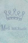 Полотенце детское с именной вышивкой Little prince