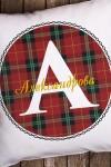 Подушка декоративная в именной вышивкой Шотландская клетка