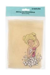 Мочалка-полотенце Чистюля