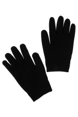 Перчатки гелевые увлажняющие Нежность