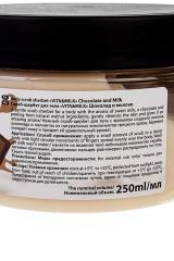 Скраб-щербет для тела Шоколад и молоко