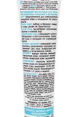 Маска-пудра для лица кислородная Безупречное очищение и матирование