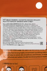 Маска тканевая MILATTE FASHIONY GINSENG MASK SHEET