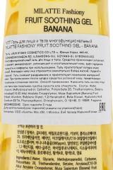 Гель для лица и тела многофункциональный MILATTE FASHIONY FRUIT SOOTHING GEL - BANANA 200г