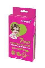 Набор масок для лица подарочный 7 days